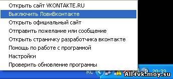 Лови Вконтакте скачать бесплатно для Андроид